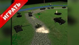 Армия танков