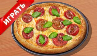Кухня Сары: готовим пиццу