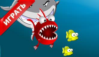 Игра о рыбке