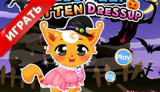 Одевалка кошечки на Хэллоуин