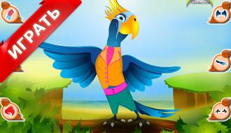 Одевалка попугая из РИО