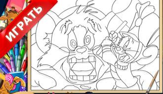 Раскраска Тома и Джерри