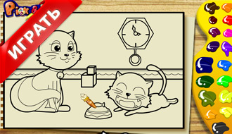 Раскраска животных онлайн