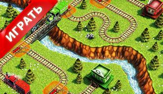 Стройка поездов