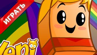 Играть в онлайн игру бродилку