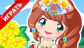 Играть в принцессу онлайн