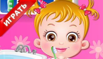 Игра – уход за малышами