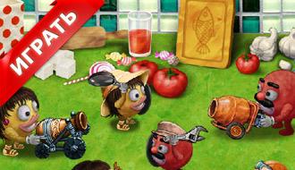 Игра - битва на кухне