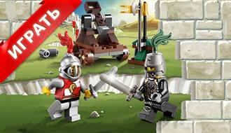 Лего катапульта
