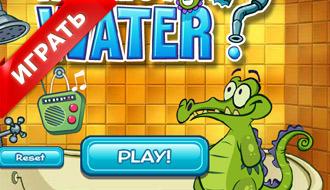 Игра крокодил Свомпи