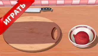 Игры кухни Сары: ризотто