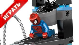 Игры лего человек паук