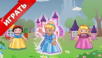 Принцесса лего