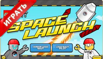 Лего и космос
