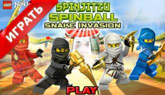 Лего: Вторжение