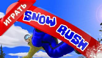 Игры про лыжный спорт