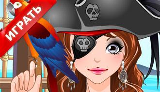 Макияж для девушки-пирата