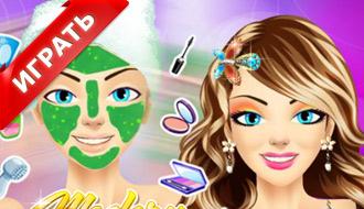 Игры макияж золушки
