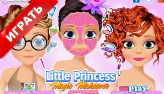 Макияж маленькой принцессы