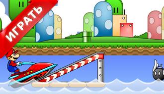 Марио на воде