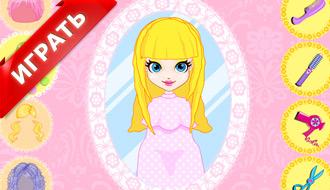 Онлайн игра для девочек - парикмахерская
