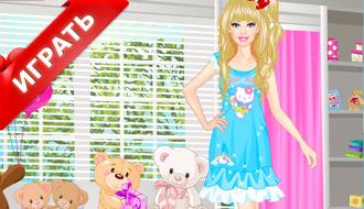 Одевалки Барби в пижаме