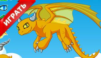 Одевалка летающего дракона