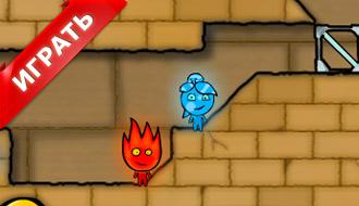 Огонь и Вода 2 – Храм Света