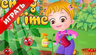 Онлайн игра – уход за детьми