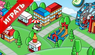 Игра - парк аттракционов