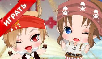 Одевалки пиратов