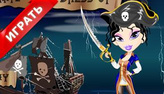 Девочка-пират