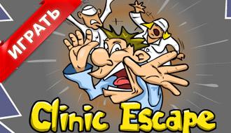 Игры больницы
