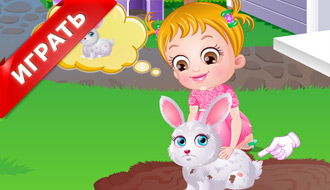 Игра про малышку и кролика