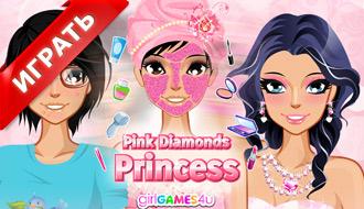 Игры - макияж принцессы
