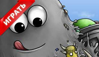 Игра прожорливая бактерия