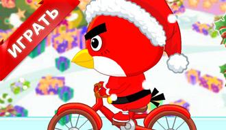 Птичка - мотоциклист