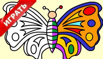 Игра Раскраска Лунтика. Игры Лунтик онлайн | Игры для девочек