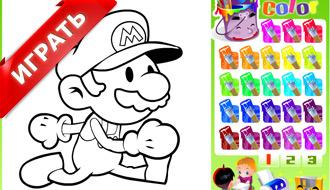 Раскраска Марио