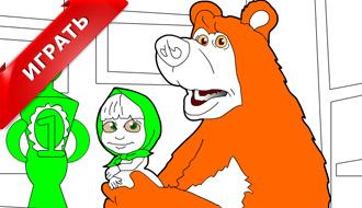 Кубок для Маши и медведя