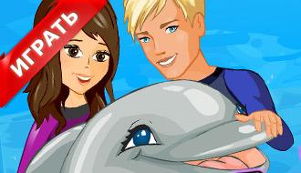 Игра - выступает дельфин 2