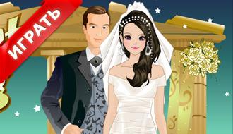 Невеста и луна