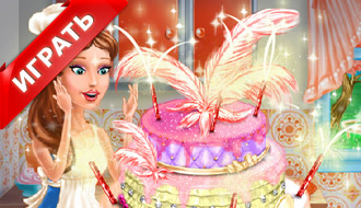 Свадебный торт Эллы