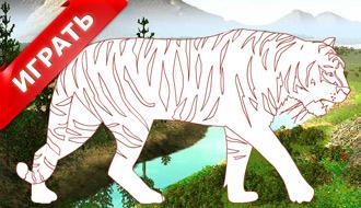 Раскрашиваем тигренка