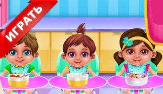 Уход за малышами тройняшками