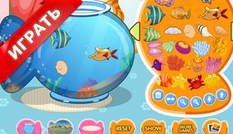 Игры про аквариум