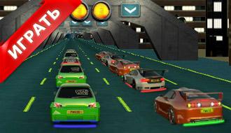 Игры уличные гонки