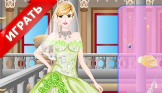 Викторианская свадьба