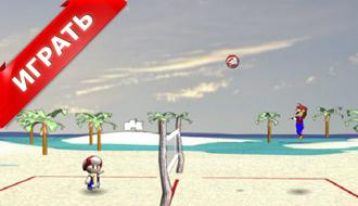 Марио на волейболе