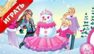 Зимние игры - Барби
